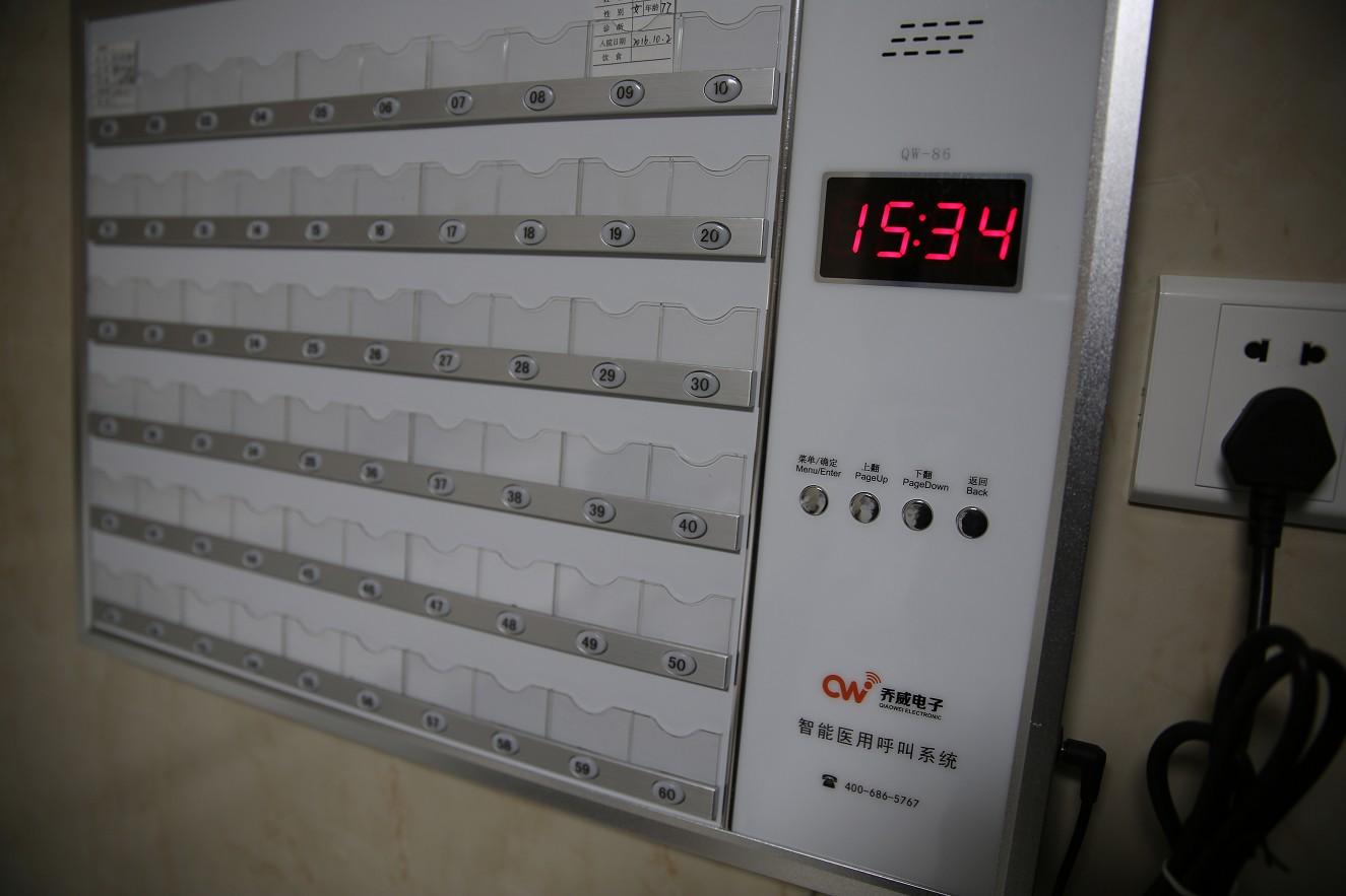 室内呼叫系统